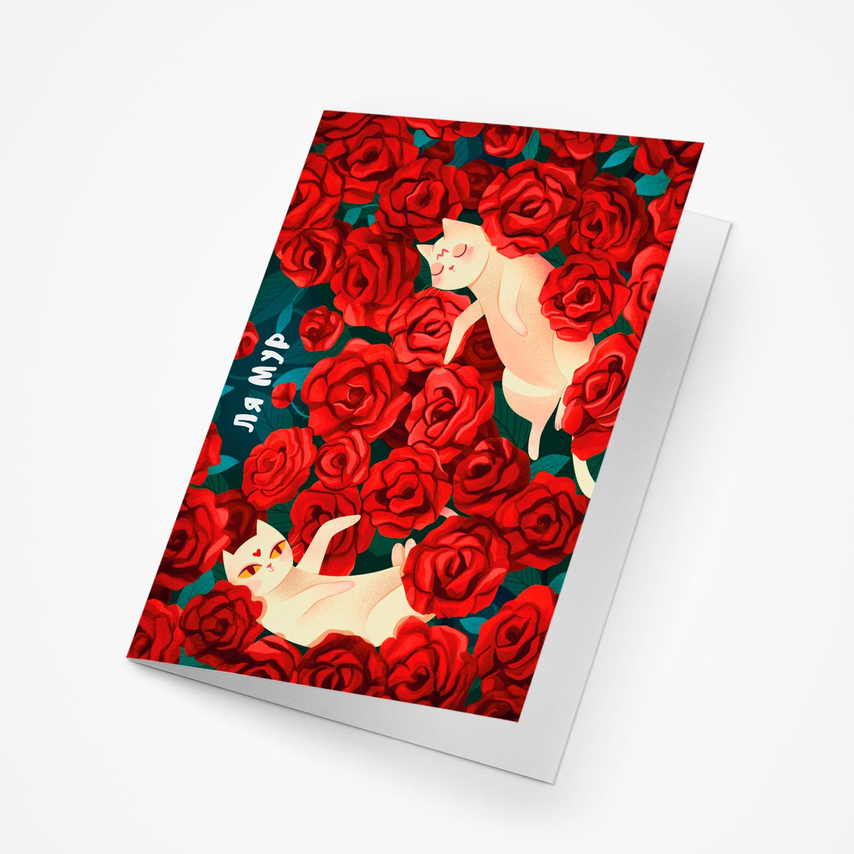 Арома открытки