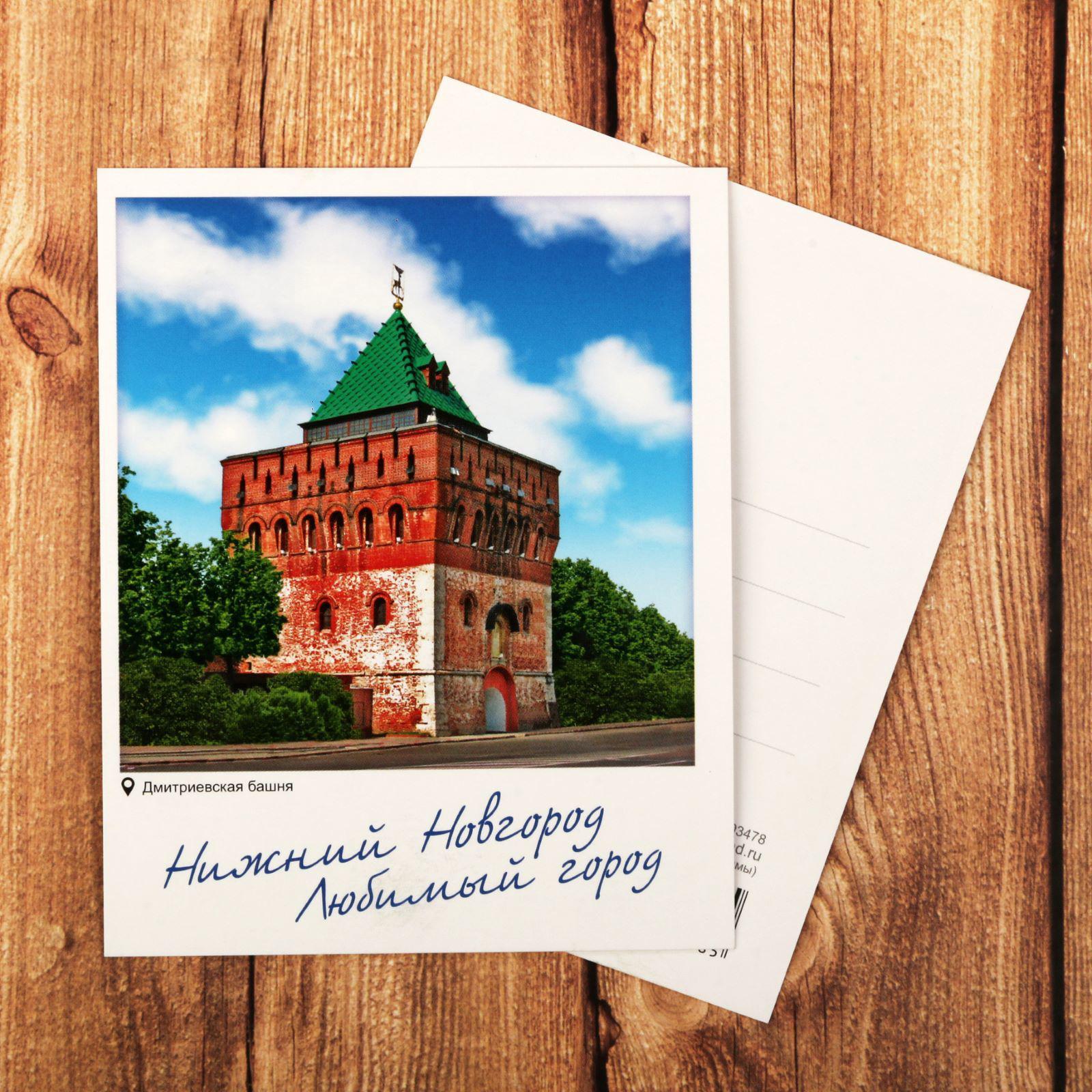 Магазин открыток в нижнем новгороде, сабантуй добрым утром